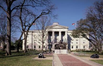 北卡罗莱纳州的十大高等院校