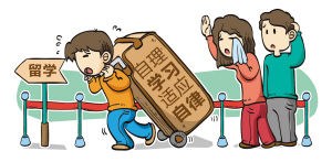 中国留学生欺凌案宣判引关注