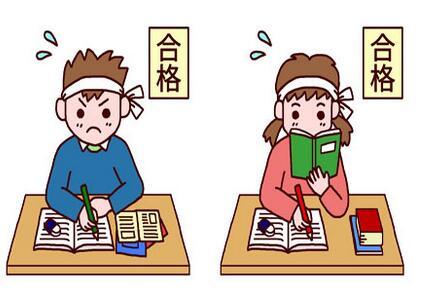 日本留学:有什么语言要求