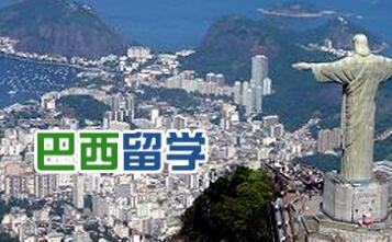里约奥运会的正确打开方式 去巴西来场说走就走的留学