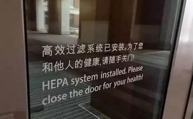 雾霾来袭 北京国际学校各显神通