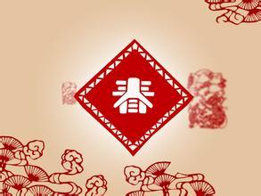 去哪些国家留学可以过春节?