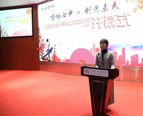 2016年上海国际学校大事件及全市中小学校长任免情况