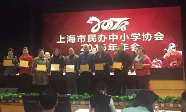 上海培佳双语学校成为第二轮市民办数学基地