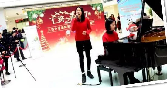 """上海中学国际部""""乐然和睦""""小组圣诞节专场音乐会"""