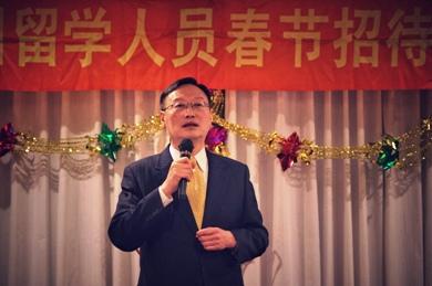 2017年西日本地区中国留学人员春节招待会成功举办