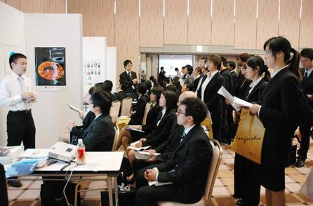 日本九州七县联手经济界搭建留学生就业平台