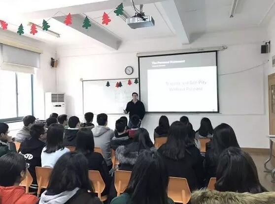 上海中学国际部十一年级参加大学申请文书讲座