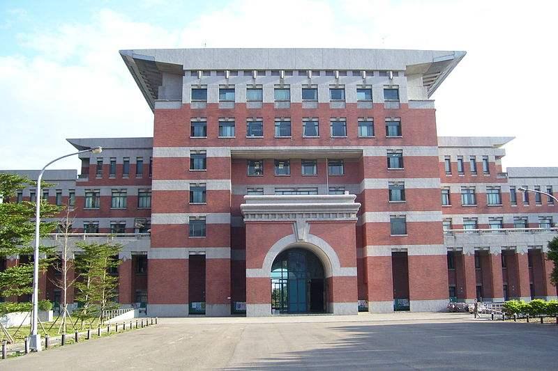 交换生!台湾开南大学2017秋季研修生项目报名中
