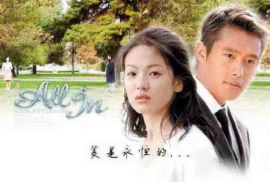 不是李秉宪、Rain、玄彬 为什么宋慧乔遇到宋仲基就直接结婚