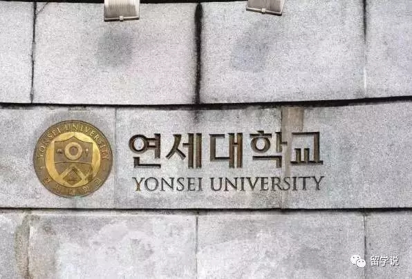 韩国大学里十大奇葩课程:家庭、婚姻和性