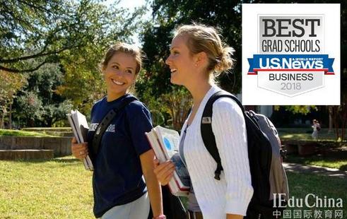2018USNews全美最佳大学排名出炉 TOP3院校都有谁?