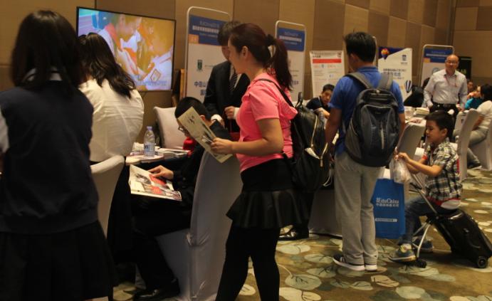IEduChina2018国际教育展暨国际教育高峰论坛精彩回顾