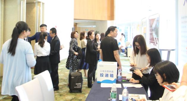 IEduChina 2018国际教育展暨国际教育高峰论坛圆满落幕