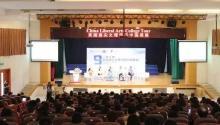 美国顶尖文理学院中国巡展广州站 你错过了哪些精彩?