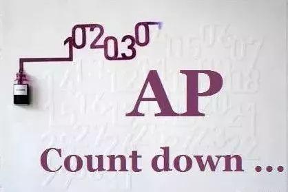 注意!这些AP科目将暂停在大陆开放考点!