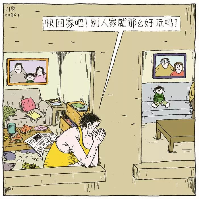 打脸中国父母的8幅漫画:你什么样,孩子就什么样