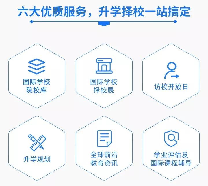 国际教育网IEEF深圳国际教育展