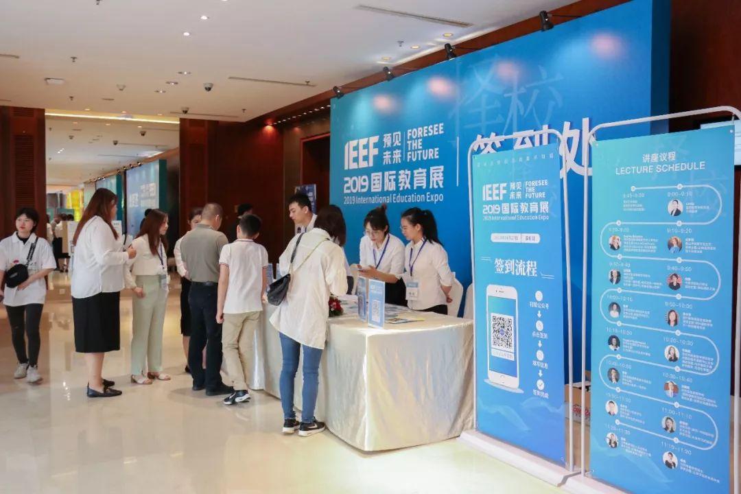 这次深圳教育展之后,80%的家长都找到了合适的国际学校!