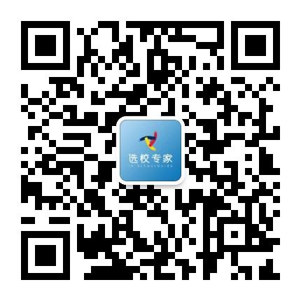 这次深圳择校展之后,80%的家长都找到了合适的国际学校!
