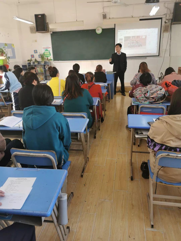 合肥世界外国语学校小学部召开家长会