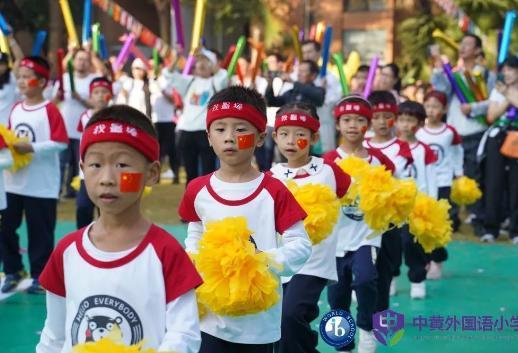 超然运动| 听说全中国最厉害的运动员都集结了
