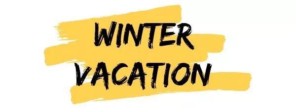 一期一会丨这个寒假,我们盟诺见