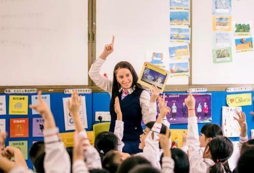 面向全球 | 2020年中黄幼升小入学交流会,您预约了吗?