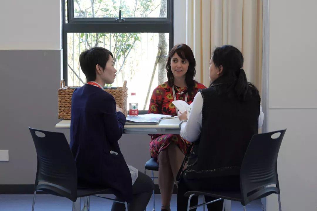 1月22日家长会开放预约 | Student-Parent-Teacher Conferences on Jan 22
