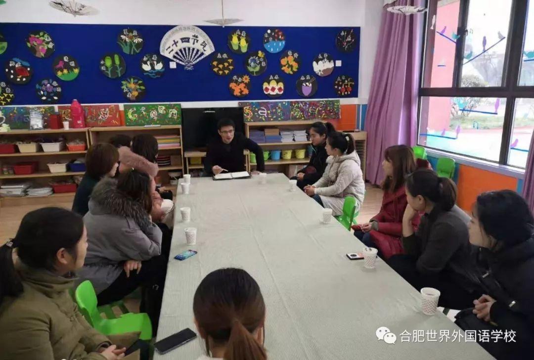 让爸爸妈妈知道我们吃啥!合肥世外幼儿园家长进园分餐活动举办