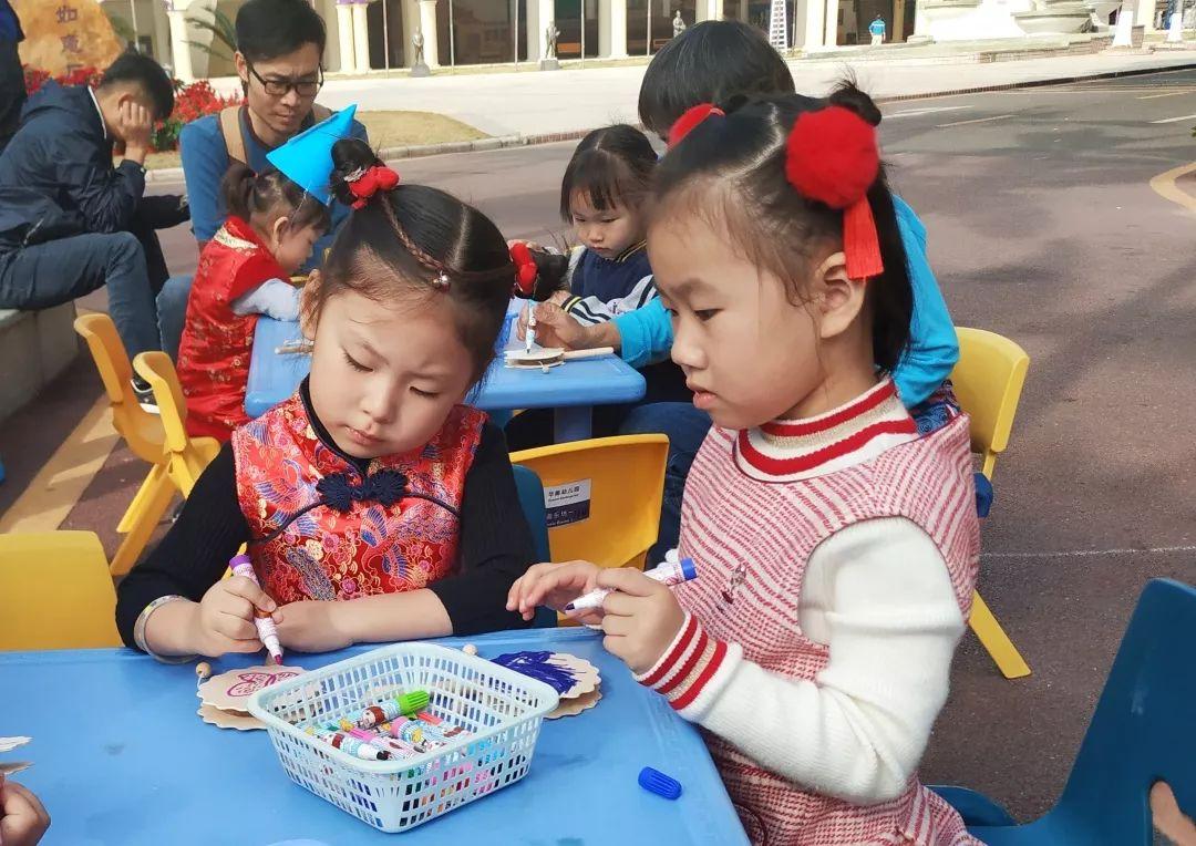 庙不可言,会味无穷:记华美幼儿园2019—2020学年第一学期末闭