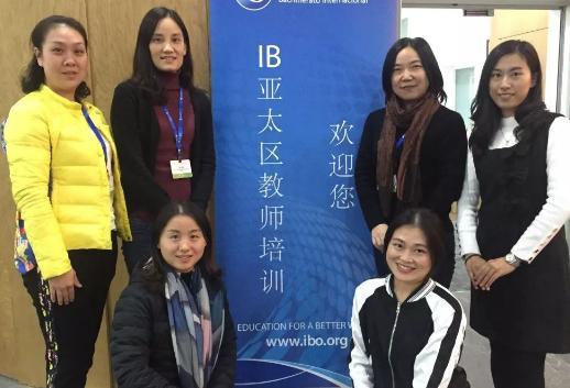 【官宣】正式获得国际文凭组织授权,华美幼儿园成为IB世界学校!