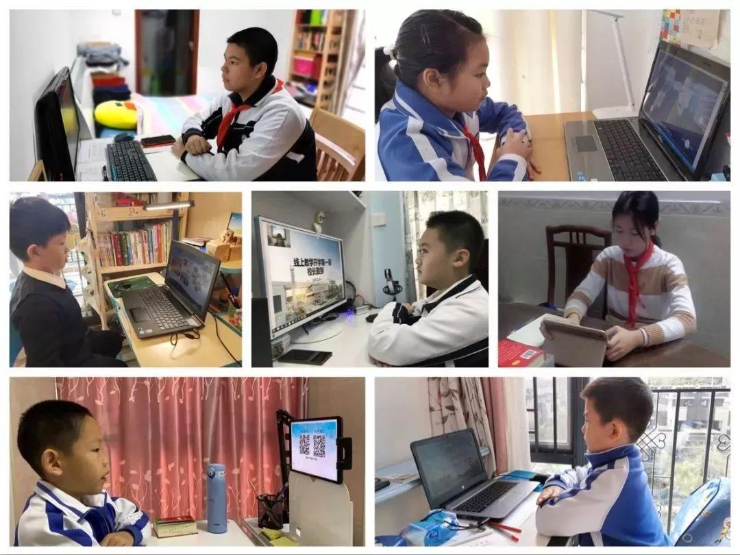 深圳674所义务教育学校在线教学今日顺利开课