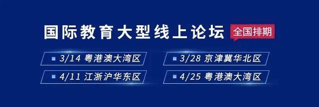 北京热门国际学校开启线上招生+线上测试!择校备考快人一步!
