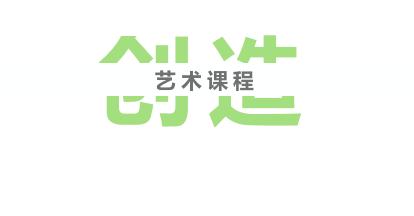 广州南湖外语艺术幼儿园2020年秋季招生开始啦!