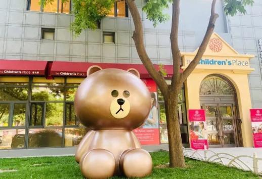 天津市新加坡麦卡利国际幼儿园招生中!