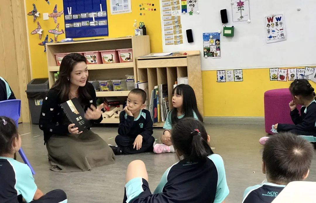 NCIC实验部Immersion课堂 | Learning Stories of Our Young Learners 低年级学生学习剪影