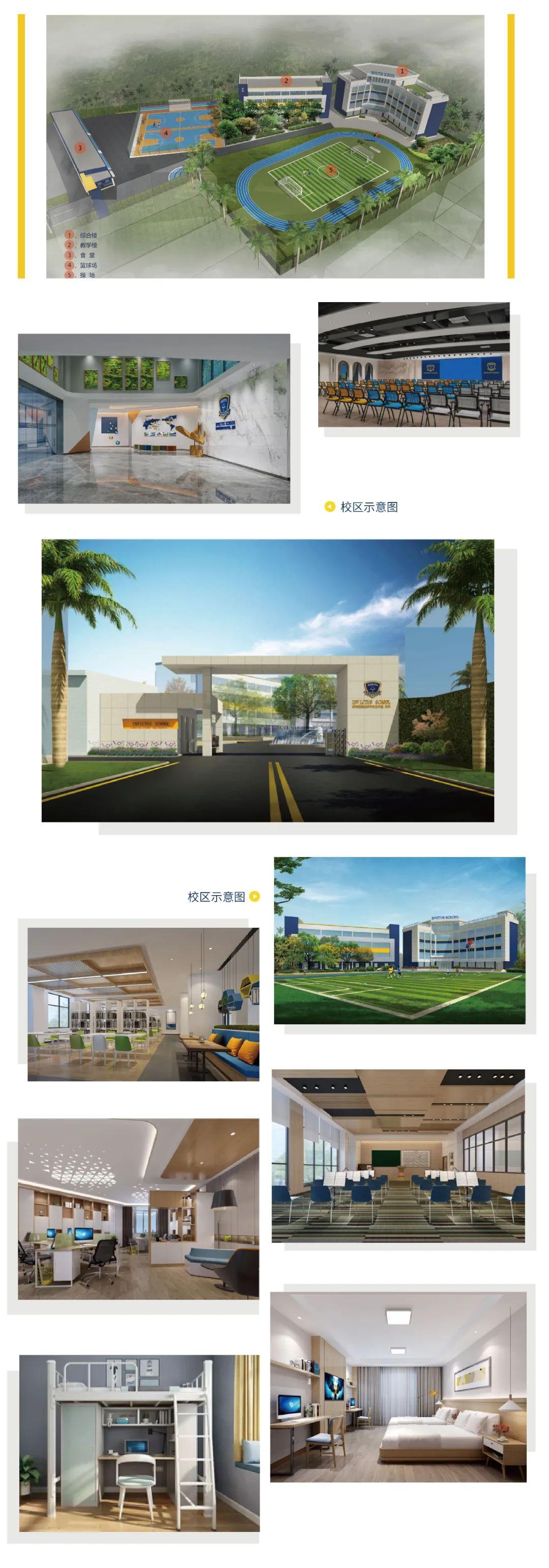新加坡茵维特中英文学校深圳大校区明年正式亮相!