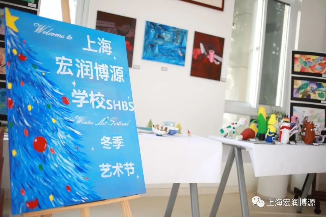上海宏润博源艺术节||艺术展Art Exhibition During SHBS 2020 Art Festival