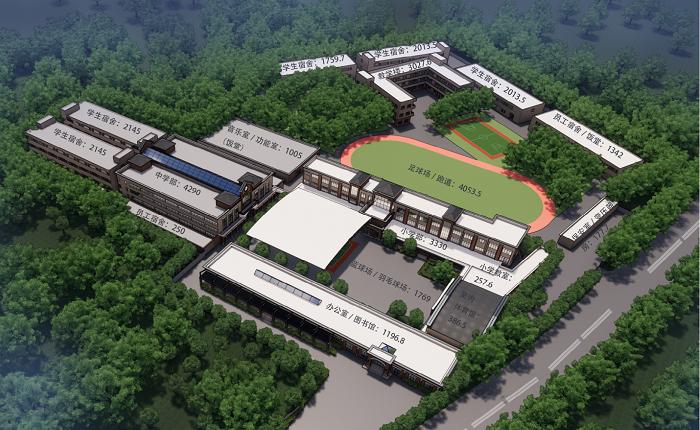 广州DSE学校奖学金震撼来袭,首年奖学金总额超过200万!