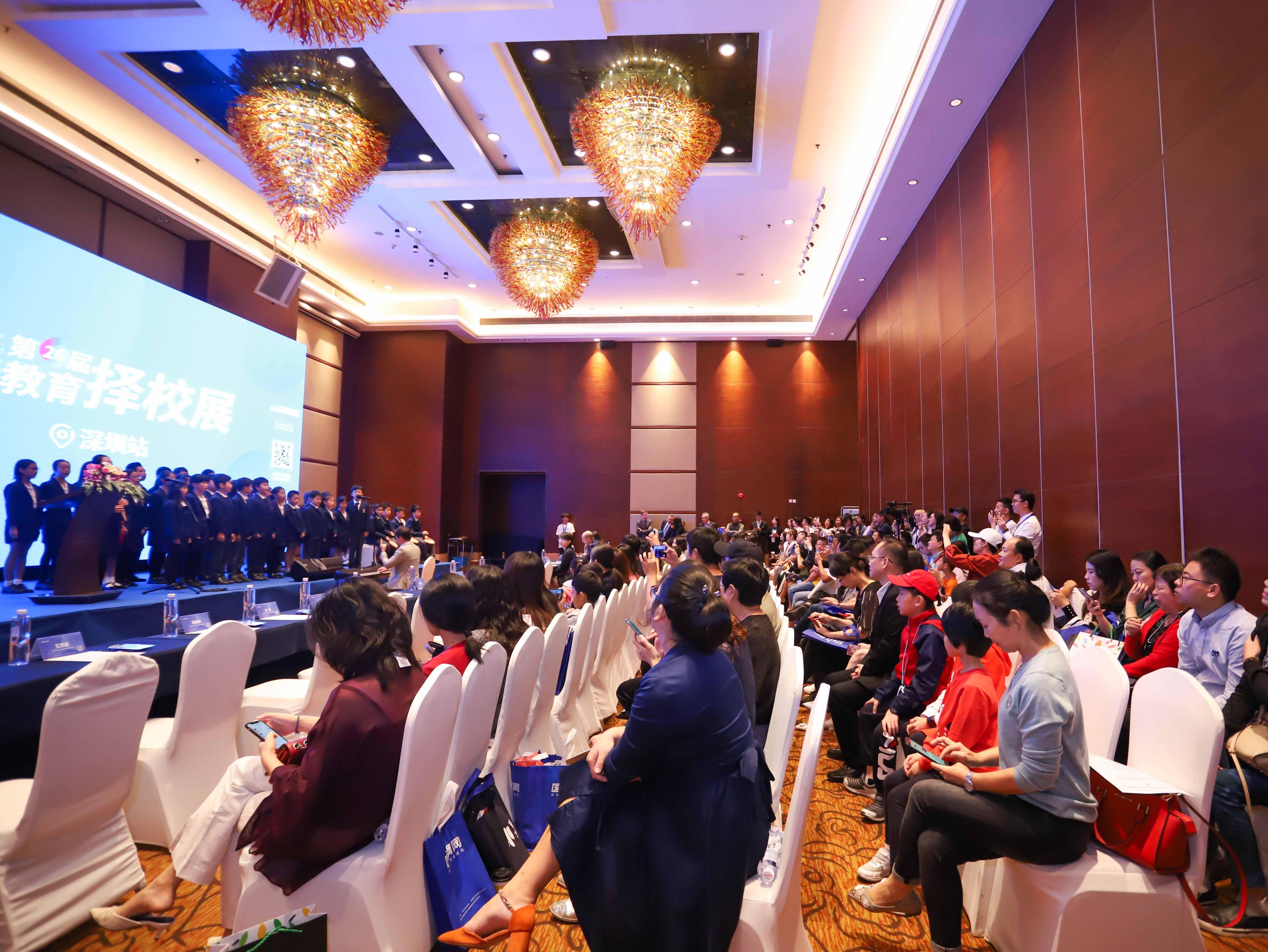 第27届国际教育择校展(深圳站)