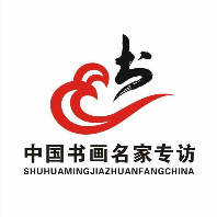 中国书画名家专访