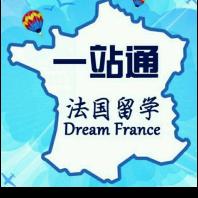 法国留学一站通