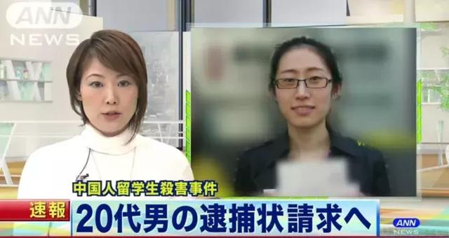 江歌案全况:刘鑫终与江母见面 结果呢?