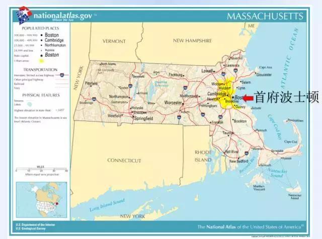 麻省的骄傲,不止波士顿龙虾