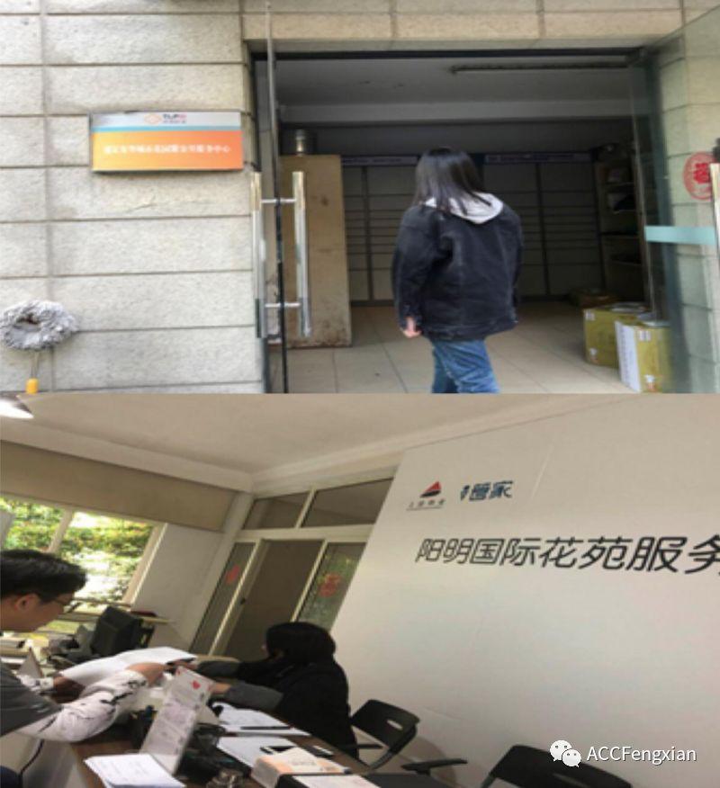 跟着王芬老师走进上海交大教育集团澳洲高中部中文课