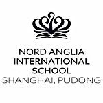 上海英国学校
