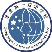 重庆第一双语学校