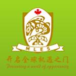 枫叶国际学校