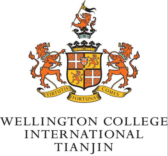 天津惠灵顿国际学校